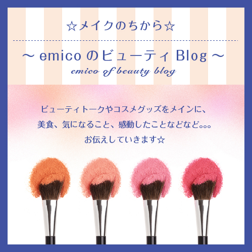blog_bana